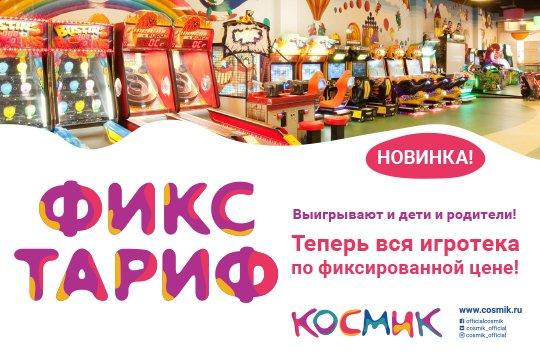 Торгово-развлекательный центр «Вэйпарк» 6a7df90f075
