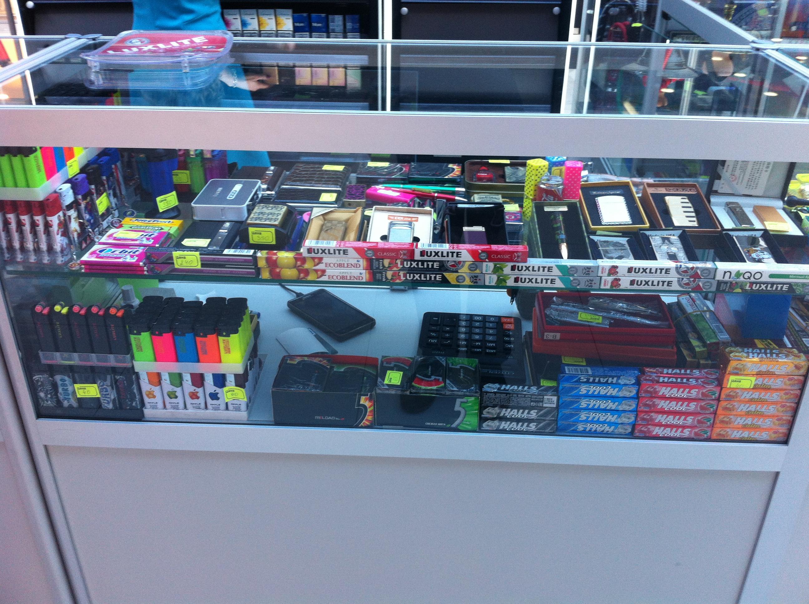 Специализированный магазин табачных изделий в свао купить оптом сигареты бонд компакт